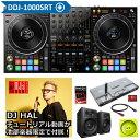 Pioneer DJ DDJ-1000SRT + DM40 スピーカー SET