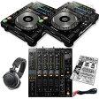 【今なら豪華特典付き!】 Pioneer CDJ-2000 nexus + DJM-850 ALL Pioneer DJ SET 【生産完了特価!】【送料・代引手数料込み】【USBフラッシュメモリ16GBプレゼント!】