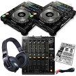 【今なら豪華特典付き!】 Pioneer CDJ-2000 nexus + DJM-900 nexus + HDJ-2000 ALL Pioneer DJ SET 【生産完了特価!】【送料・代引手数料込み】【USBフラッシュメモリ16GBプレゼント!】