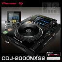 Pioneer DJ (パイオニア) CDJ-2000 NXS2 【送料/代引手数料無料】【USBフラッシュメモリ16GBプレゼント!】
