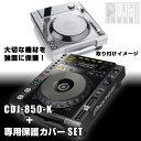 【4GBフラッシュメモリ付き】 Pioneer CDJ-850-K + DS-PC-CDJ850 SET【代引き手数料/送料無料】