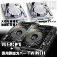 【CDJキャンペーン特典つき!】 Pioneer CDJ-850-K + DS-PC-CDJ850 TWIN SET【代引き手数料/送料無料】