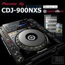 Pioneer (パイオニア) CDJ-900 nexus 【USBフラッシュメモリ16GBプレゼント!】
