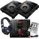 【キャンペーン特典付き!】 Pioneer CDJ-900 nexus + DJM-2000 nexus + HDJ-2000 ALL Pioneer DJ SET 【USBフラッシュメモリ16GBプレ..