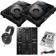 【キャンペーン特典付き!】 Pioneer CDJ-900 nexus + DJM-350 ALL Pioneer DJ SET 【USBフラッシュメモリ16GBプレゼント!】