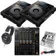 【キャンペーン特典付き!】 Pioneer CDJ-900 nexus + DJM-850 ALL Pioneer DJ SET 【USBフラッシュメモリ16GBプレゼント!】
