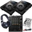 【キャンペーン特典付き!】 Pioneer CDJ-900 nexus + DJM-900 nexus + HDJ-2000 ALL Pioneer DJ SET 【USBフラッシュメモリ16GBプレゼント!】【生産完了特価!】