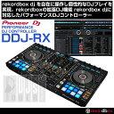 「rekordbox」専用DJコントローラー!