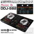 Pioneer DJ DDJ-SB2 【代引き手数料/送料無料】 【予約商品 / 10月中旬頃入荷予定】