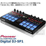 Pioneer DDJ-SP1 ( Digital DJ- SP1 )【代引き手数料/】