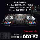 「Serato DJ」専用DJコントローラー!