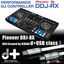 Pioneer DJ DDJ-RX + Oyaide USB ケーブルセット