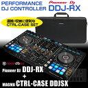 Pioneer DDJ-RX 専用キャリングケースSET