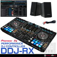 Pioneer DJ DDJ-RX + PM0.1 スピーカー SET 【期間限定タイムセール】