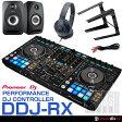 Pioneer DJ DDJ-RX + Reveal 402 rekordbox DJ SET A