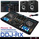 パイオニアで揃えるDDJ-RXとS-50Xのお買い得DJセット!