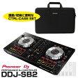 Pioneer DJ DDJ-SB2 + MAGMA CTRL CASE DDJ-SB2 SET