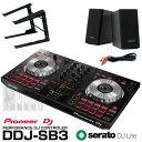 Pioneer DJ DDJ-SB3 デジタルDJスタートセットC 【高品質EXFORM PREMIUM USB ケーブル for DJs をプレゼント!】