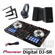 Pioneer DDJ-SR + PM0.1 SET A