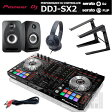 Pioneer DDJ-SX2 + Reveal 402 簡易SET A