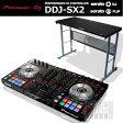 Pioneer DDJ-SX2 + DJ TABLE SET