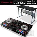 DDJ-SX2 お買い得DJセット!