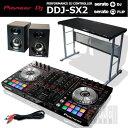 Pioneer DDJ-SX2 + ELEVATE 3 + DJ TABLE SET
