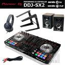 Pioneer DDJ-SX2 + ELEVATE 3 簡易SET A