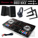 Pioneer DDJ-SX2 + PM0.1 SET A 【Serato PITCH 'N TIME DJライセンス付属】