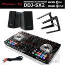 Pioneer DDJ-SX2 + PM0.1 SET C【セール特価】【期間限定タイムセール特価】