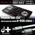 Pioneer DDJ-SX2 + OYAIDE USB ケーブルセット