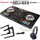 Pioneer DJ DDJ-SX3 е╟е╕е┐еыDJе╣е┐б╝е╚е╗е├е╚Dббб┌Serato Flipд╚Pitchб╞n Time DJещеде╗еєе╣╔╒┬░б█