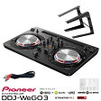 Pioneer DDJ-WeGO3 + LAPTOPSTAND SET 【代引き手数料/送料無料】