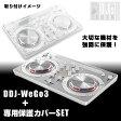 Pioneer DDJ-WeGO3 + 専用カバーSET