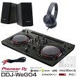 Pioneer DJ DDJ-WeGO4-K デジタルDJスタートセットB