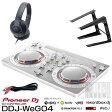 Pioneer DJ DDJ-WeGO4-W デジタルDJスタートセットD