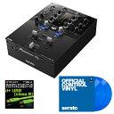 Pioneer DJ DJM-S3 + Seratoコントロールヴァイナル BLUE DVS SET 【高品質のOYAIDE d+USBケーブル class B(1.0m)をプレゼント!】