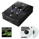 Pioneer DJ DJM-S3 + Seratoコントロールヴァイナル CLEAR DVS SET 【高品質のOYAIDE d+USBケーブル class B(1.0m)をプレゼント!】