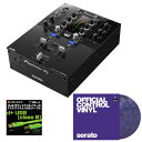 Pioneer DJ DJM-S3 + Seratoコントロールヴァイナル PURPLE DVS SET 【高品質のOYAIDE d+USBケーブル class B(1.0m)をプレゼント!】