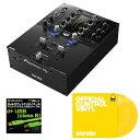 Pioneer DJ DJM-S3 + Seratoコントロールヴァイナル YELLOW DVS SET 【高品質のOYAIDE d+USBケーブル class B(1.0m)をプレゼント!】