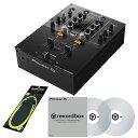 Pioneer DJ DJM-250MK2 + コントロールヴァイナルRB-VD1-CL DVS SET 【高品質 EXFORM製 USBケーブル プレゼント!】