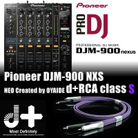 Pioneer_DJM-900nexus