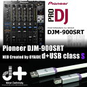 Pioneer DJM-900SRT + Oyaide USB ケーブル 高音質 Serato DJ SET 【代引き手数料/送料無料】【プライスダウン】