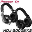 Pioneer (パイオニア) HDJ-2000MK2