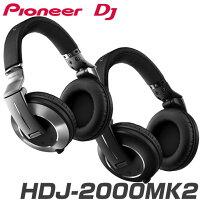 PioneerHDJ-2000