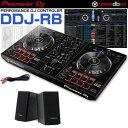 Pioneer DJ DDJ-RB + PM0.1スピーカーSET