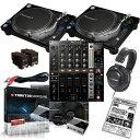 【選べるキャンペーン特典付き!】 Pioneer PLX-1000 + DJM-750 TRAKTOR SCRATCH A6 DJ SET