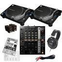 【選べるキャンペーン特典付き!】 Pioneer PLX-1000 + DJM-750 DJ SET
