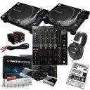 【選べるキャンペーン特典付き!】 Pioneer PLX-1000 + DJM-850 TRAKTOR SCRATCH A6 DJ SET