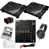 【選べるキャンペーン特典付き!】 Pioneer PLX-1000 + DJM-850 DJ SET